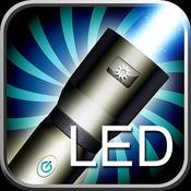 手电筒专业LED版...