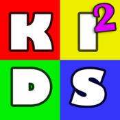 儿童教育游戏 2...