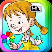 七色花 - 睡前 童话 动画 故事 iBigToy 19.1