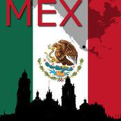 墨西哥城地图 9