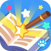 宝宝秘籍--中英语儿童教育益智游戏 1.2.2