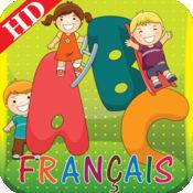 法国童装ABC字母...