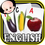儿童水果和蔬菜的闪存卡为学龄前儿童的幼儿园男孩和女孩 1