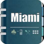 迈阿密旅行指南 3