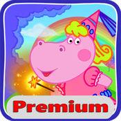 兒童夢幻冒險. Premium 1