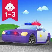 隆隆!孩子们专属的小汽车与卡车 1.1.3
