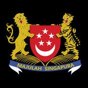 新加坡 - 该国历史 1