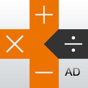 Flick+Calc AD | 世界上最简单独特的触控式计算器 1