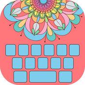 花 键盘! - 漂亮的 键盘 设计 同 颜色 背景 1