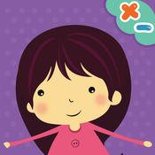 孩子们的游戏学习基本的数学 专业 1