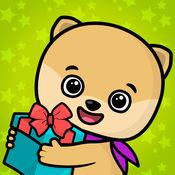 生日 - 孩子的教育游戏 1.2