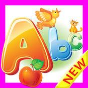 儿童游戏免费 - 2至3岁的教育 1