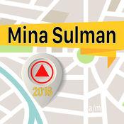 Mina Sulman 离线地图导航和指南 1