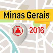 Minas Gerais 离线地图导航和指南 1