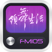 FM105主播端 2.4
