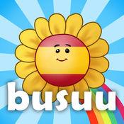 在busuu学习儿童西班牙语 1.4