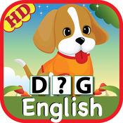 孩子们 学习 拼字 ABC 字母表 & 快报 免费游戏 1