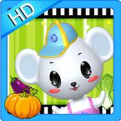 儿童游戏益智蔬菜,免费教育精品游戏,儿童益智学习游戏 4.1