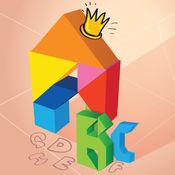 Swipea 儿童七巧板益智拼图:字母表 3.6.3