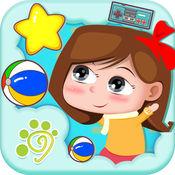 宝宝早教启蒙知识大全-幼儿学习颜色形状游戏 1.2