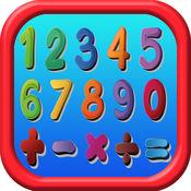 孩子学习词汇数字形状和符号 1.0.0