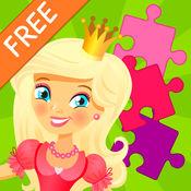 儿童拼图公主系列免费版 1.2.0