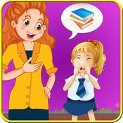 孩子上学偷懒女孩游戏 1.0.1