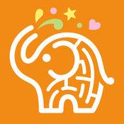 智力迷宫 -适应儿童并可开发智力的软件- 2