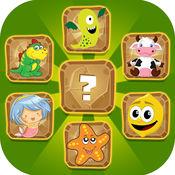 孩子记忆匹配游戏 1.0.0