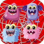 Kids Memory Monster - 大腦訓練 好玩的 苹果游戏 仓鼠 1.