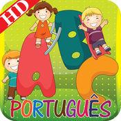 孩子葡萄牙ABC字母书学龄前幼儿提供免费语音学和童谣歌曲