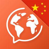 免费学习汉语