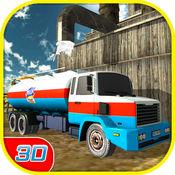 牛奶运输卡车供应 3D-真正的卡车司机模拟和停车游戏 1