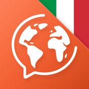 免费学习意大利语  5.6