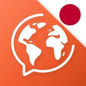Mondly: 免费学习日语 - 互动会话课程 5.6.2