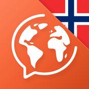 免费学习挪威语 - 互动会话课程 – 用Mondly学习语言:词汇