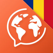 免费学习罗马尼亚语  5.6