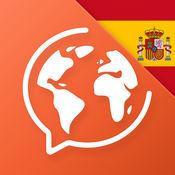 免费学习西班牙...