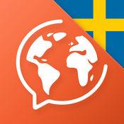 免费学习瑞典语  5.6