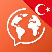 免费学习土耳其语  5.6