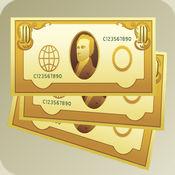 Money Travel 汇率,货币,兑换,海外旅行 1.6
