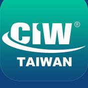 CIW認證系統 1.1
