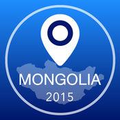 蒙古离线地图+城市指南导航,景点和运输 2.5