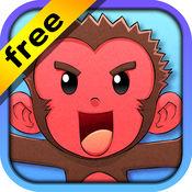 猴子逃跑 — — 冒险运行 1