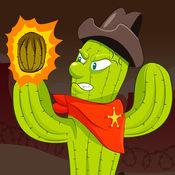 怪物射击游戏愤怒的植物亲  1.4
