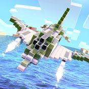 空中 军事 任务  1.0.7