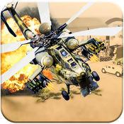 军用直升机空袭 - 射击战争游戏 1