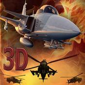 Military Jets Balckhawk Helicopter 3D - 军用喷气黑鹰直