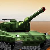 军事坦克火炮:的战地导弹扑灭防御的 - 免费版 1