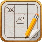 九宫格日记-DX 2.1.1